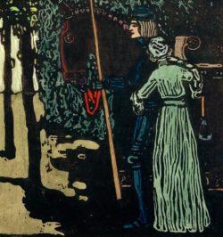 """Wassily Kandinsky """"Der Abschied"""" 31 x 31 cm"""