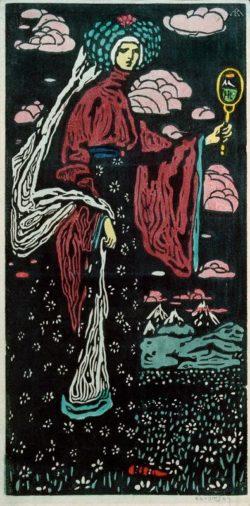 """Wassily Kandinsky """"Der Spiegel"""" 16 x 32 cm"""