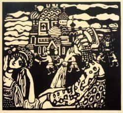 "Wassily Kandinsky ""Church"" 15 x 13 cm"