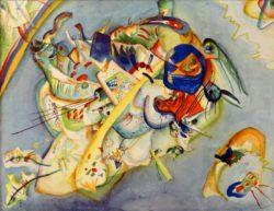 """Wassily Kandinsky """"Aquarell"""" 28 x 22 cm"""