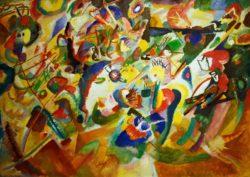 """Wassily Kandinsky """"Entwurf Zu Einer Komposition"""" 125 x 90 cm"""