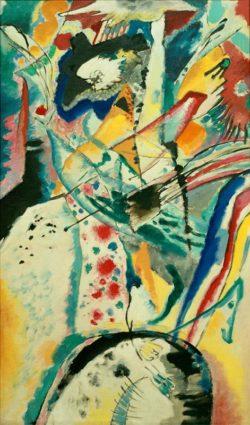 """Wassily Kandinsky """"Große Studie Zu Dem Wandbild Für Edwin"""" 50 x 99 cm"""