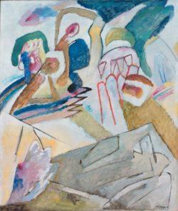 """Wassily Kandinsky """"Improvisation Mit Grabstein"""" 121 x 41 cm"""