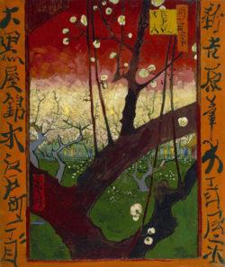 "Vincent van Gogh ""Bluehender Pflaumenbaum"" 55 x 46 cm"