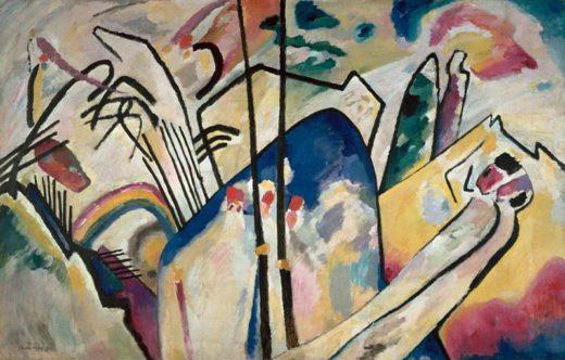 "Wassily Kandinsky ""Komposition Auf Weiss"" 250 x 160 cm 1"