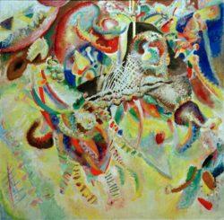 "Wassily Kandinsky ""Fuga"" 129 x 129 cm"